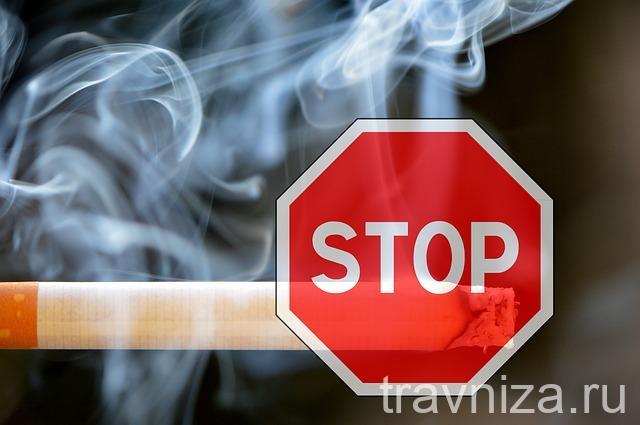 для очищения легких нужно бросить курить