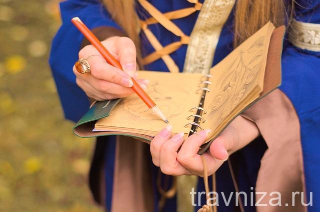 С каких трав начать ведение дневника-травника